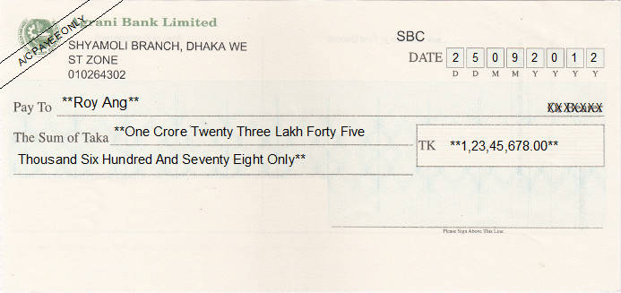 Printed Cheque of Agrani Bank in Bangladesh
