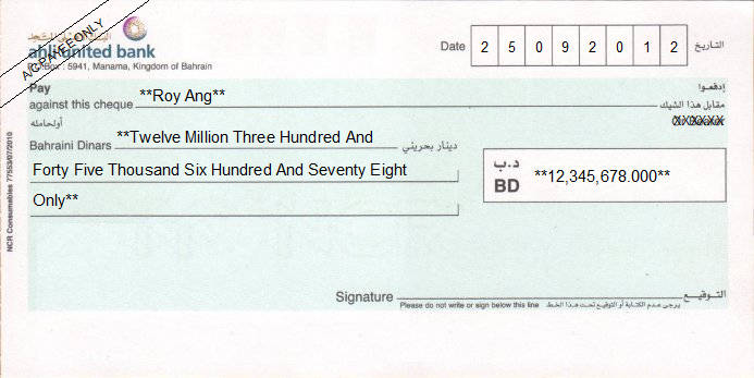 Printed Cheque of Ahli United Bank in Bahrain