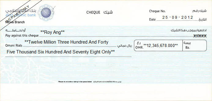 Printed Cheque of Alizz Islamic Bank in Oman