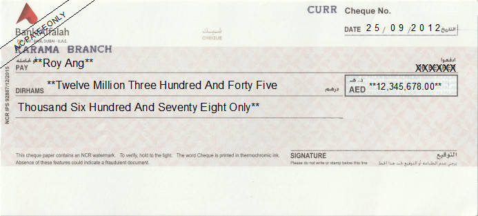 Printed Cheque of Bank Alfalah in UAE