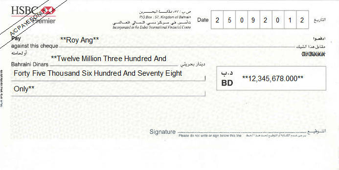 Printed Cheque of HSBC Premier in Bahrain
