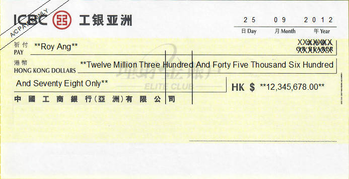 Printed Cheque of ICBC Bank - Elite Club in Hong Kong (工銀亞洲)