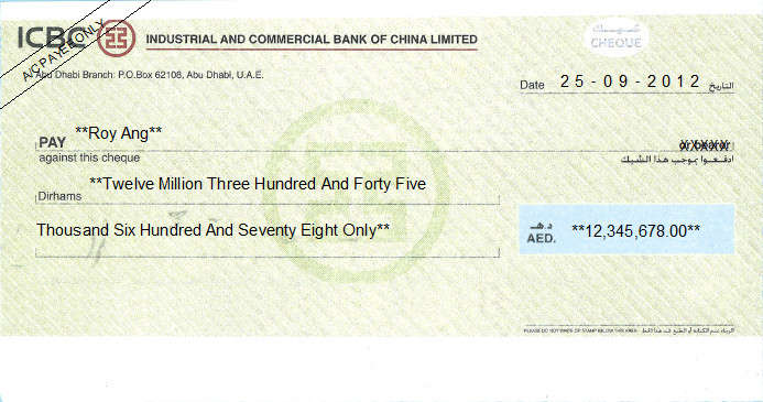 Printed Cheque of ICBC - Industrial and Commercial Bank of China in UAE