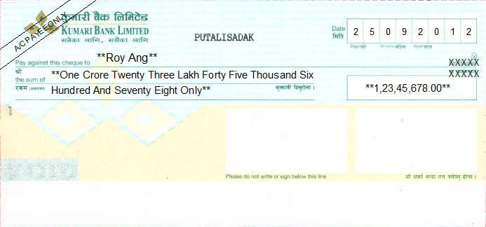 Printed Cheque of Kumari Bank in Nepal