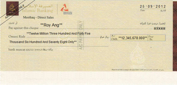 Printed Cheque of Meethaq Islamic Banking in Oman