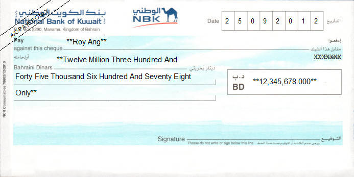 Printed Cheque of NBK - National Bank of Kuwait in Bahrain