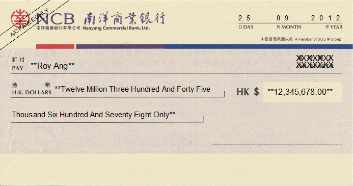 Printed Cheque of Nanyang Commercial Bank Hong Kong (香港南洋商業銀行)