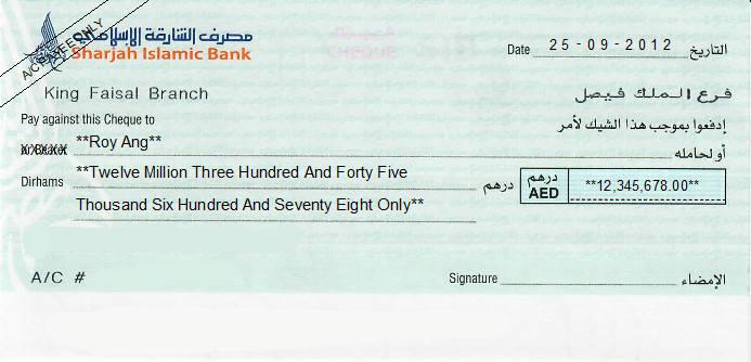Printed Cheque of Sharjah Islamic Bank (Personal) UAE