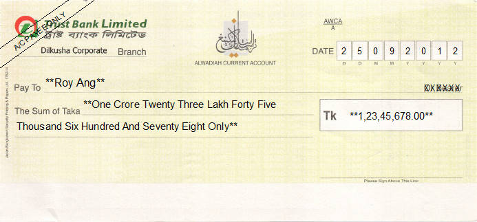 Printed Cheque of Trust Bank in Bangladesh